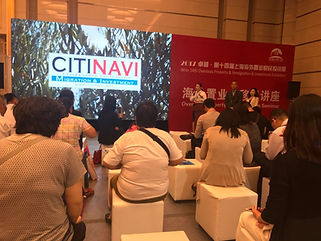photo- CITINAVI-Shanghai expo Wise 15-17