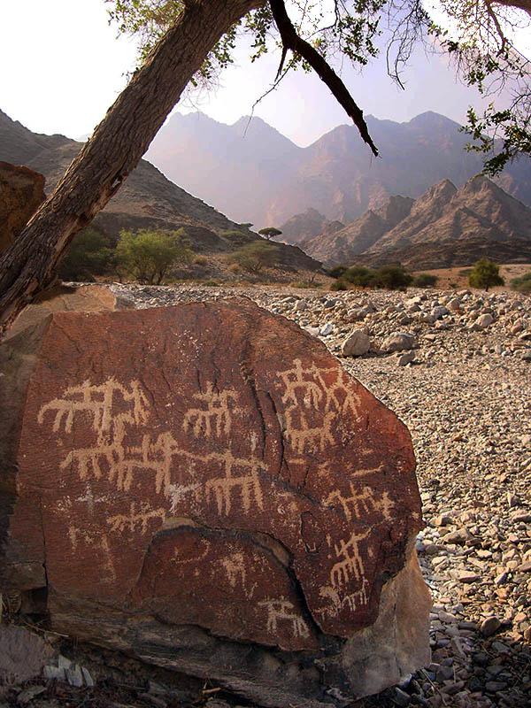 Pre Historic Rock Art