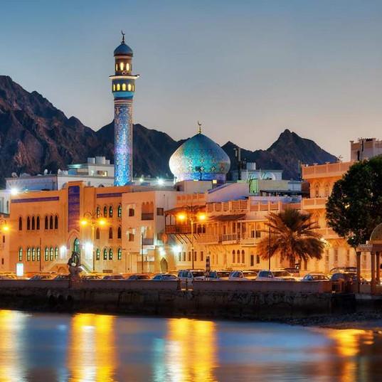 Muttrah Corniche & Souq