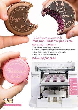 Macaron Printer เครื่องพิมพ์ขนมพิมพ์เค้กและมาการองโดยเฉพาะ พร้อมกับแท่นพิมพ์วางบล๊อคสำหรับมาการอง