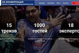 Развитие экспорта в Архангельской област
