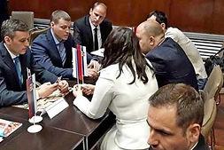 Бизнес-миссия в Республику Сербия.jpg