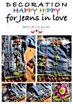 decorazione happy hippy jeans.jpg