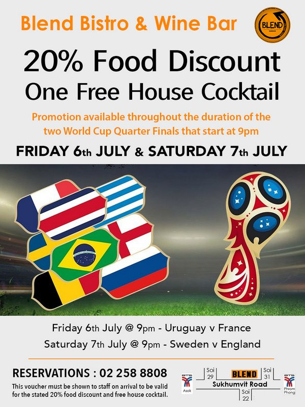 Weekend World Cup Promotion