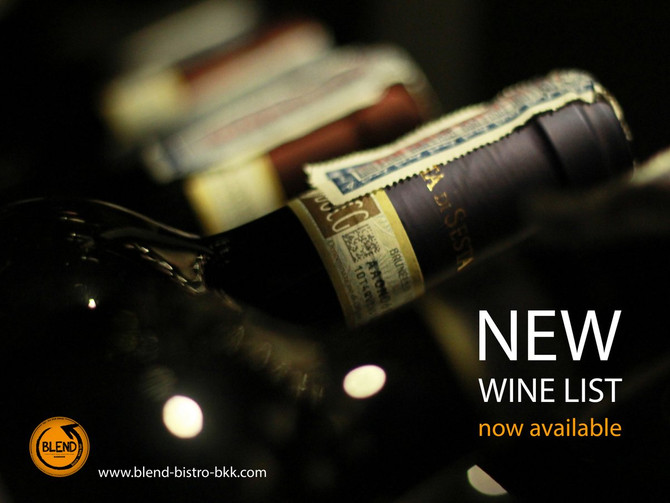 Improved Wine List Now Available