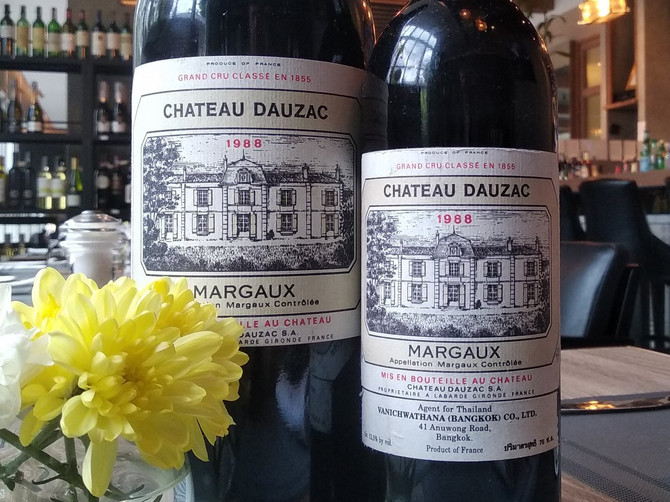 The Great Wines of Bordeaux - Château Dauzac