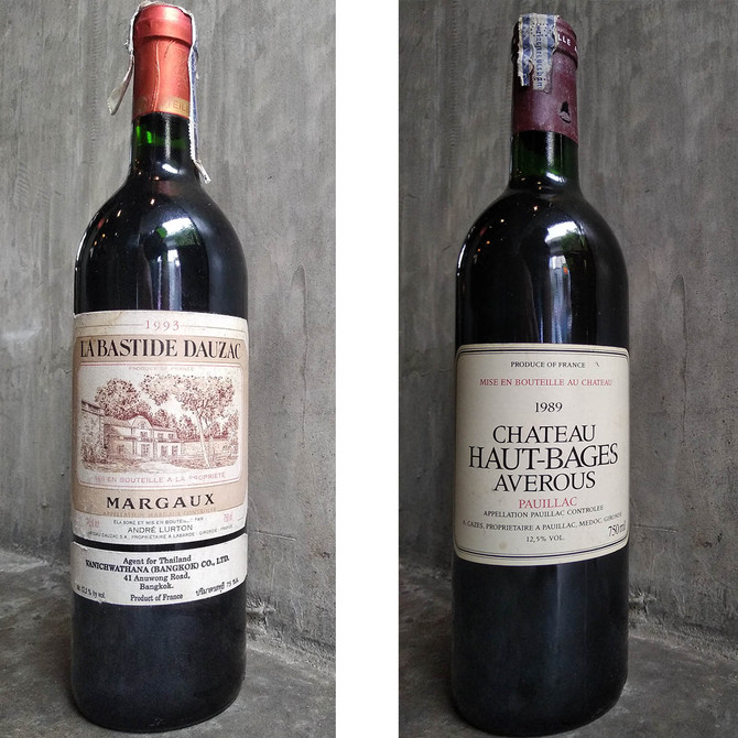 2 New Vintage Wines...