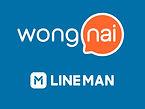 Website.Logo-Wongnai.Lineman.jpg