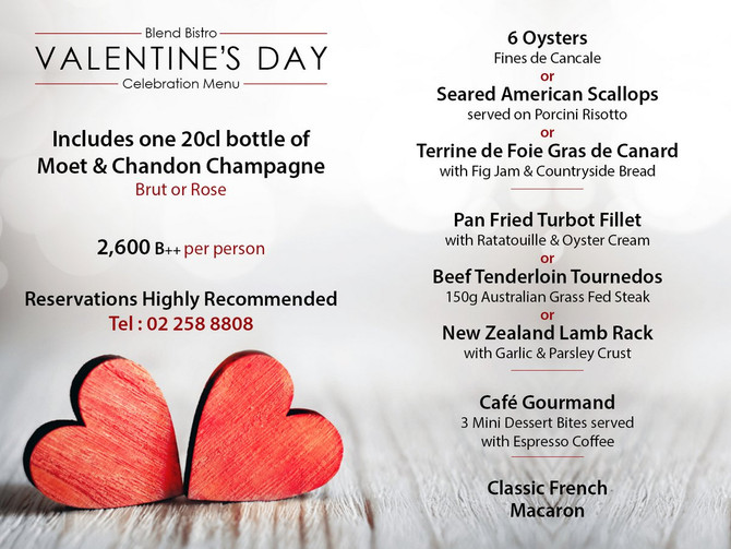 Special Valentine's Day Menu at Blend