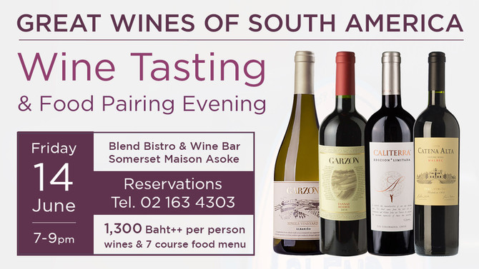 Great Wines of South America - Wine Tasting & Food Pairing Evening