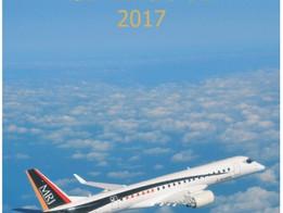 「航空便覧2017」