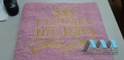 Именное полотенце №18 от halatik.net