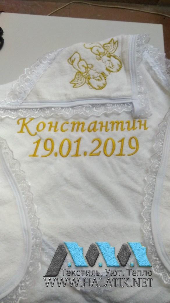 Именное полотенце №36 от halatik.net
