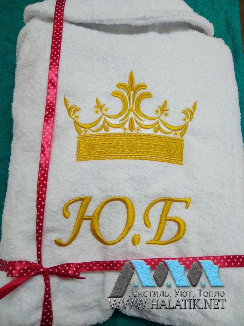 Именной халат №93 от www.halatik.net