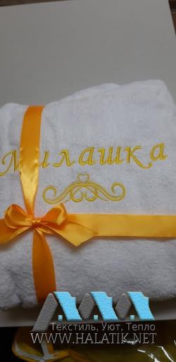 Именной халат №25 от www.halatik.net