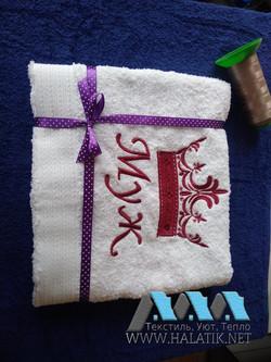 Именное полотенце №68 от halatik.net