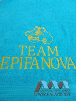 Именное полотенце №80 от halatik.net