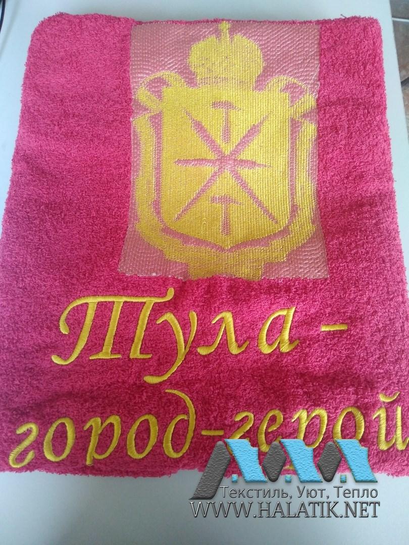 Именное полотенце №65 от halatik.net