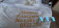 Именное полотенце №28 от halatik.net