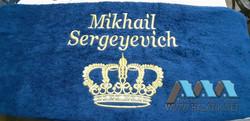 Именное полотенце №13 от halatik.net