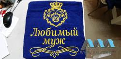 Именное полотенце №12 от halatik.net