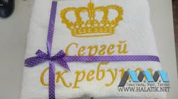 Именное полотенце №34 от halatik.net