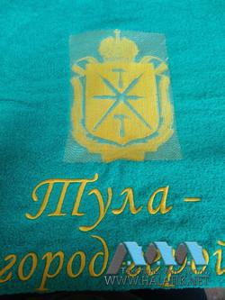 Именное полотенце №66 от halatik.net