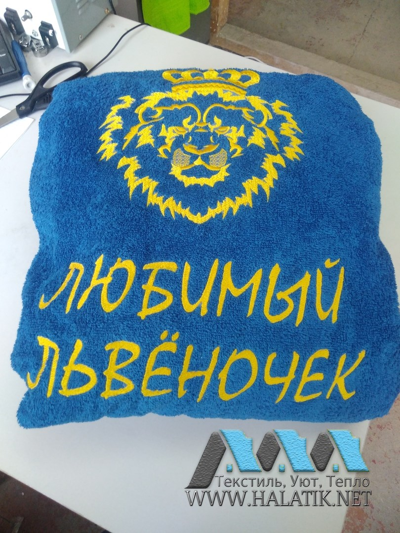 Именной халат №81 от www.halatik.net