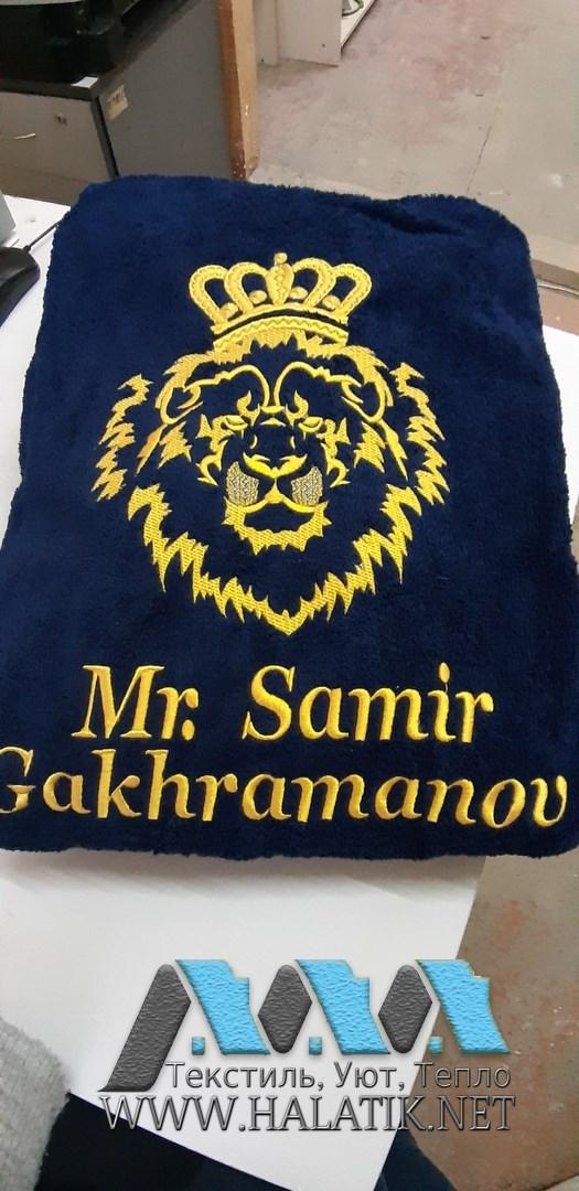 Именной халат №13 от www.halatik.net