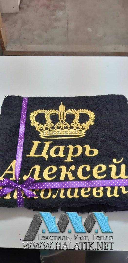 Именное полотенце №30 от halatik.net