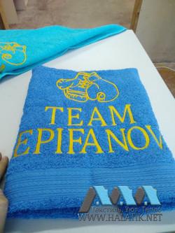 Именное полотенце №78 от halatik.net