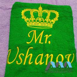Именное полотенце №83 от halatik.net