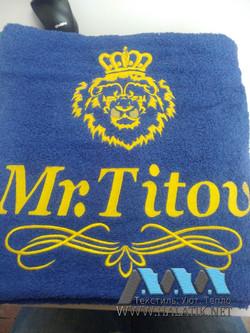 Именное полотенце №60 от halatik.net