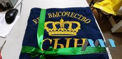 Именное полотенце №14 от halatik.net