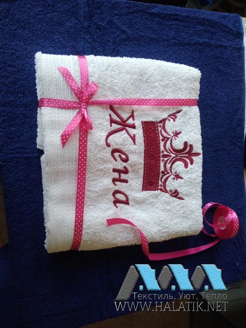 Именное полотенце №67 от halatik.net