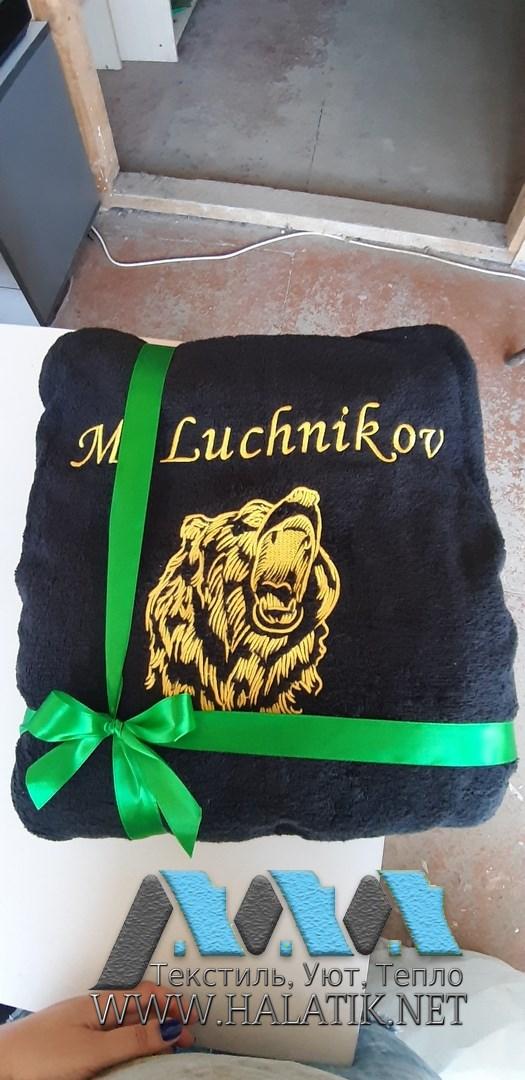 Именной халат №17 от www.halatik.net