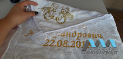 Именное полотенце №24 от halatik.net