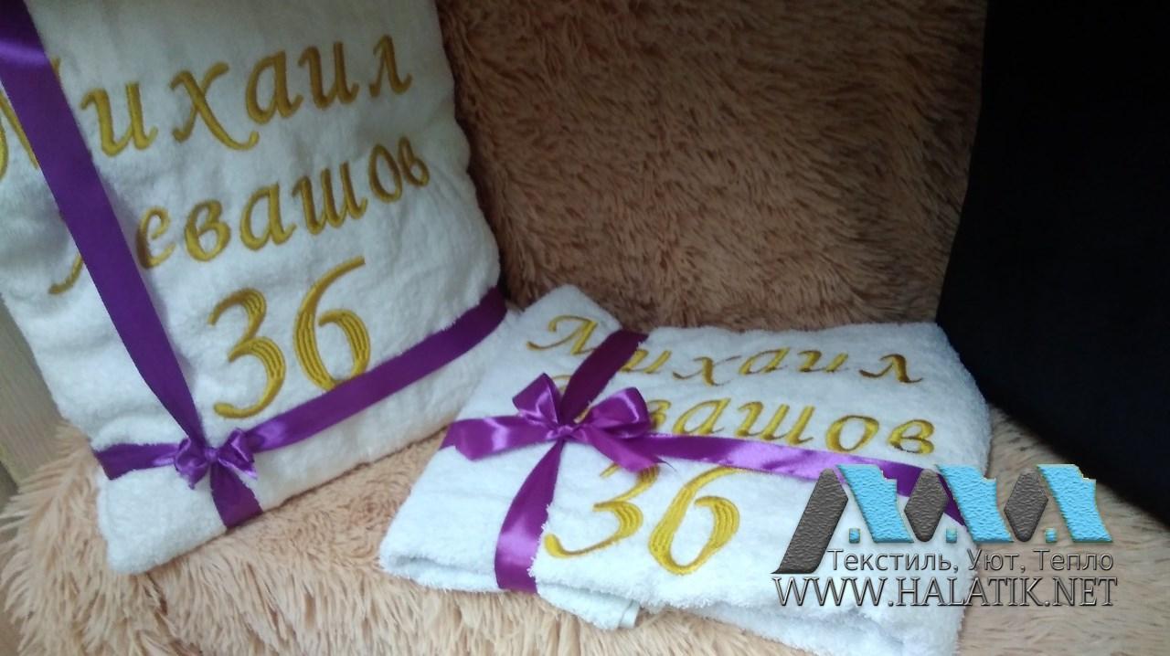 Именной халат №68 от www.halatik.net