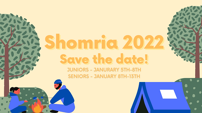 Save the date for Shomria 2022!!.png