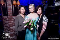 ArinaRitz_Guests129.jpg