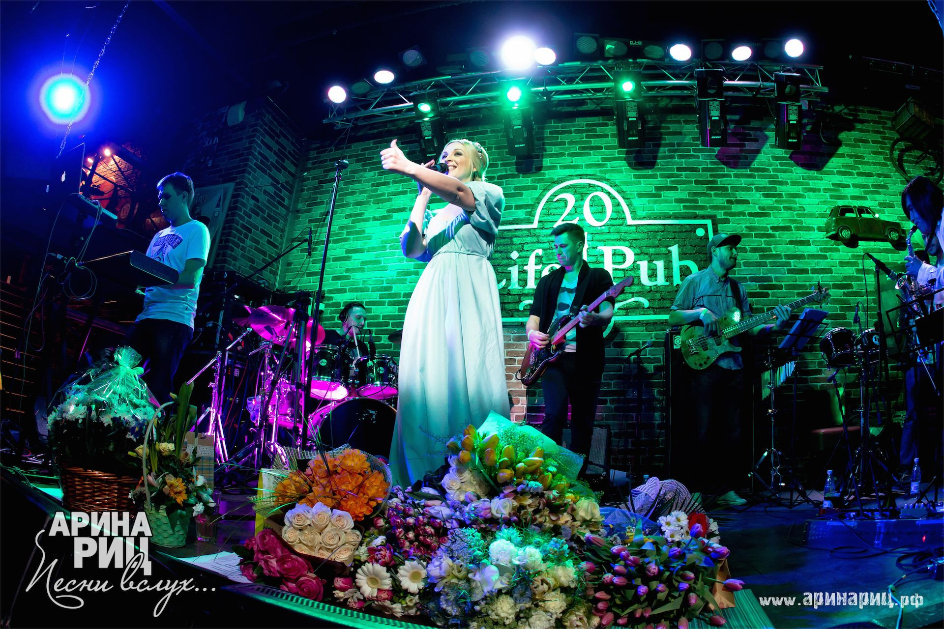 ArinaRitz_Concert065.jpg