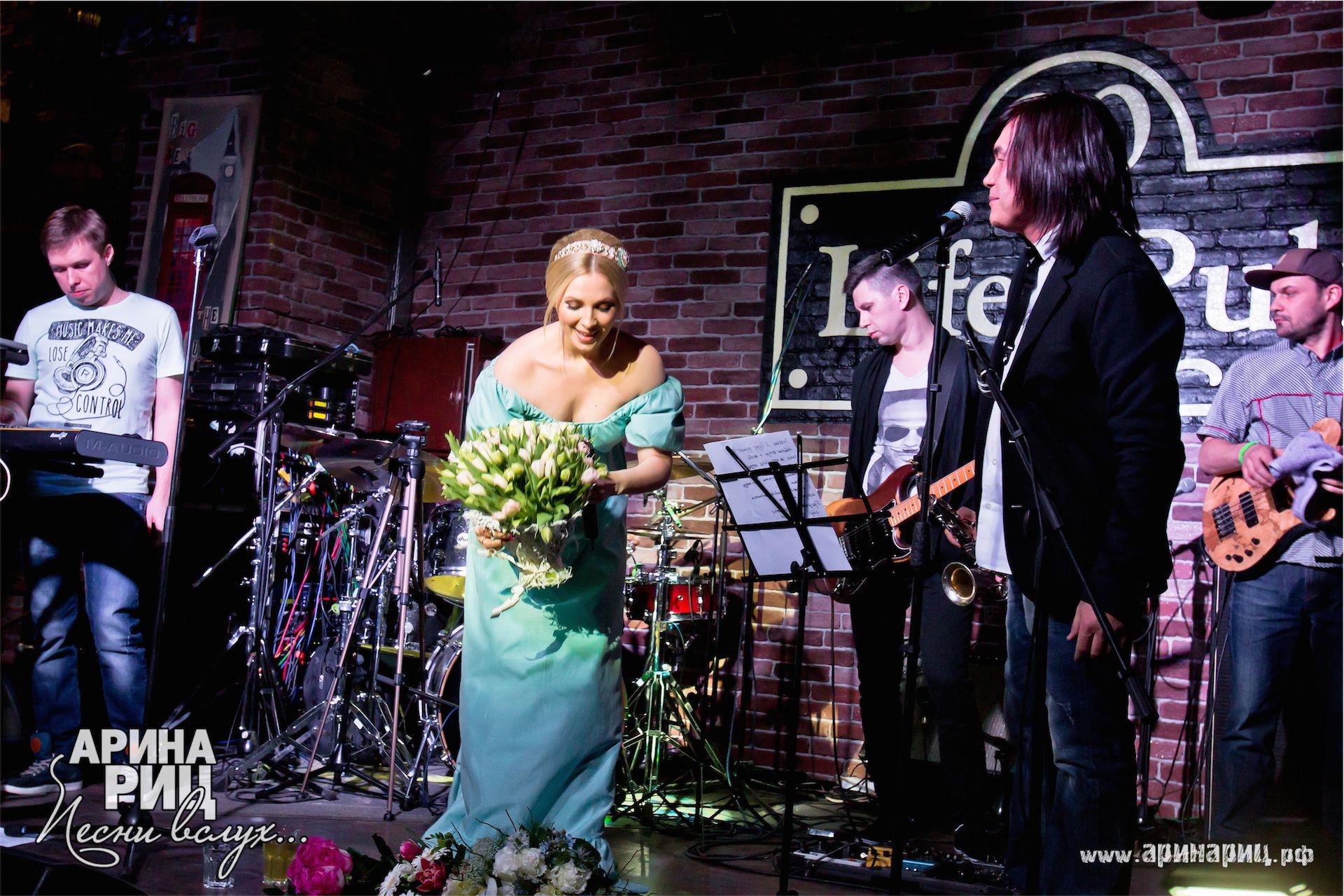 ArinaRitz_Concert036.jpg