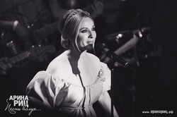 ArinaRitz_Concert088.jpg