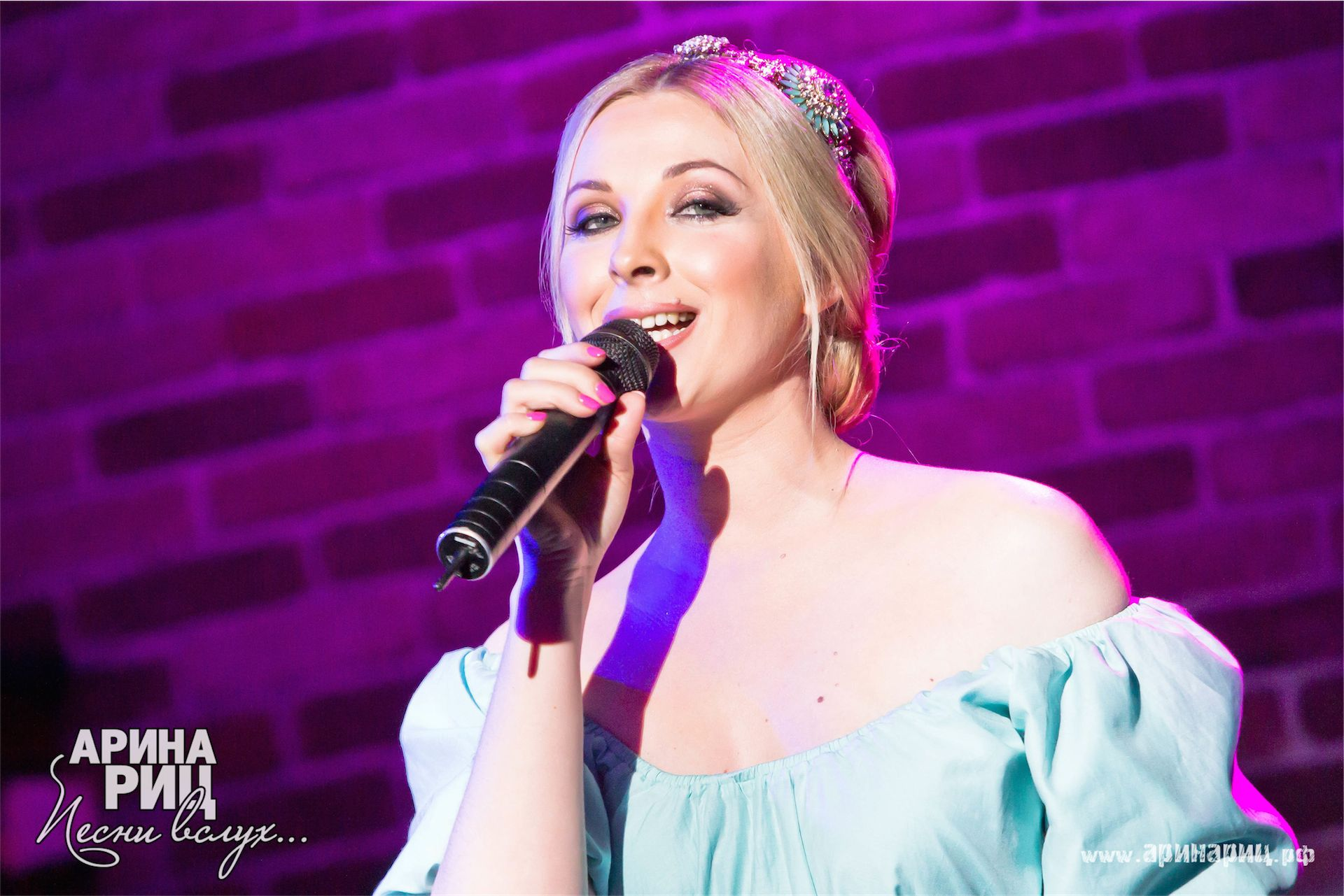 ArinaRitz_Concert011.jpg