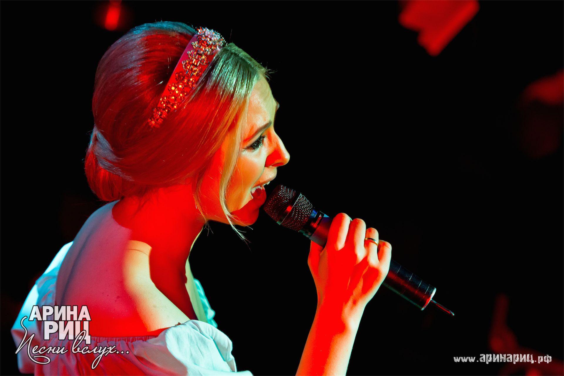 ArinaRitz_Concert055.jpg