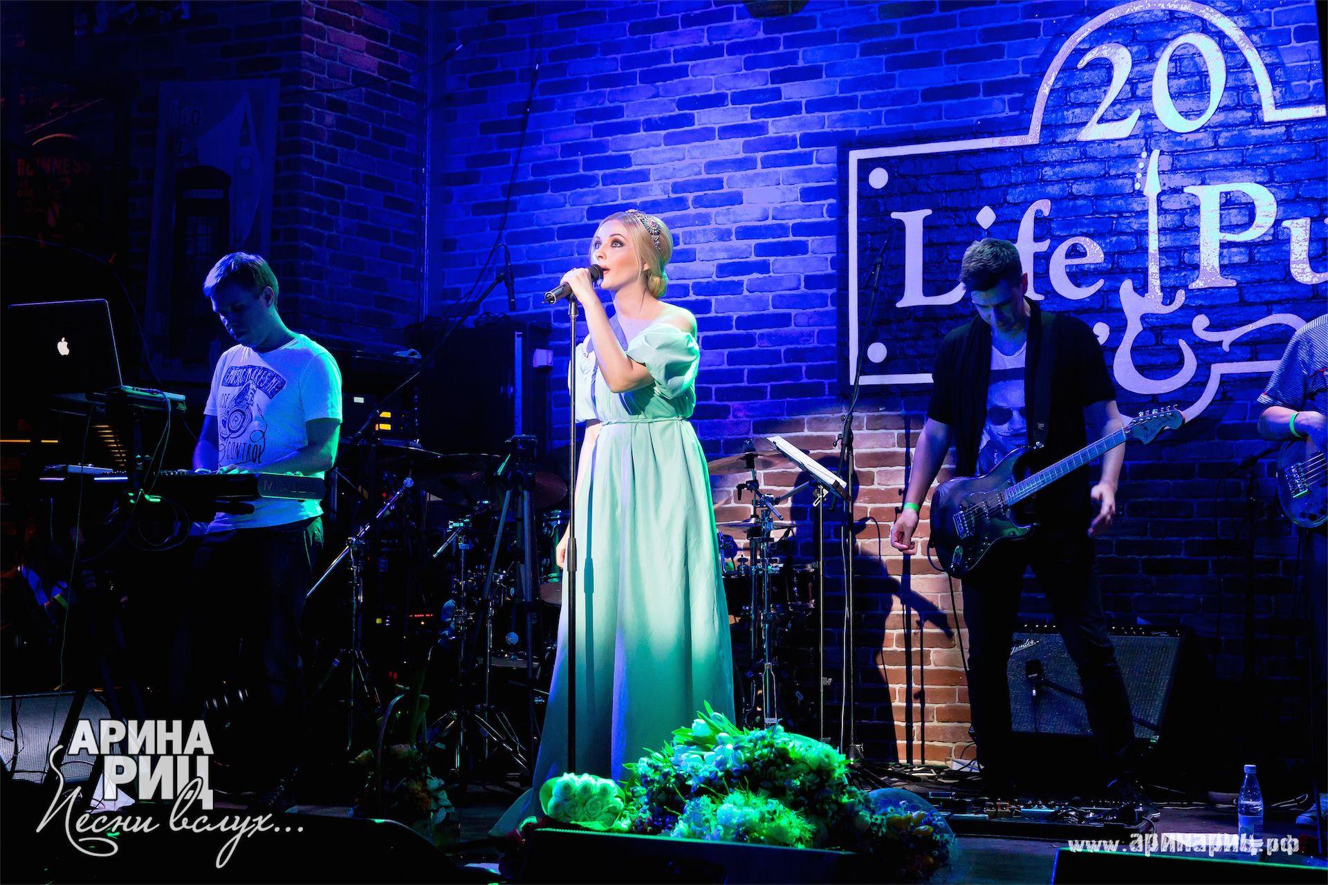 ArinaRitz_Concert014.jpg