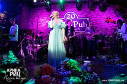 ArinaRitz_Concert064.jpg