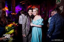 ArinaRitz_Guests138.jpg