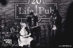 ArinaRitz_Concert092.jpg