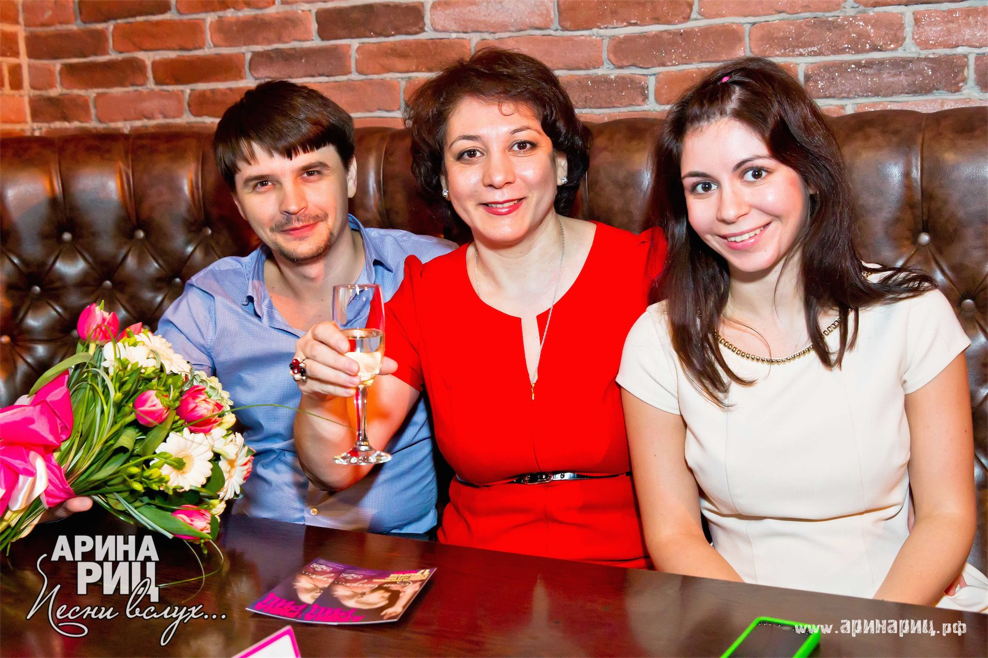ArinaRitz_Guests013.jpg